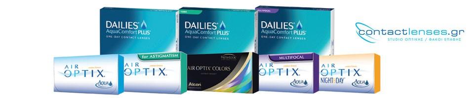 air optix aqua φακοί επαφής
