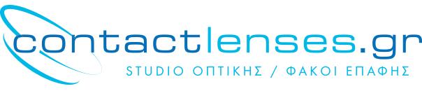 φακοί επαφής contactlenses.gr studio οπτικής